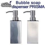 ■2016AW 先行予約■ BUBBLE SOAP DISPENSER ''PRISMA''