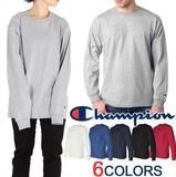 【チャンピオン USA】無地 長袖Tシャツ  全6色 (CHAMPION - USA) 即納 / 先行受注