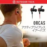 【ワイヤレスイヤホン】ORCAS(オルカス) Bluetooth 4.0対応