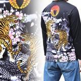 2016F/W新作和柄刺繍長袖Tシャツ 虎柄