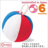 Tricolour Ball
