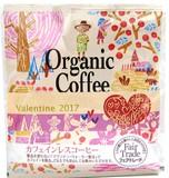 ラップランドオーガニックコーヒー2pcs カフェインレス