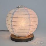 日本製和紙照明 テーブルランプ B-10