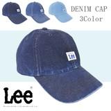 LEE リー ソフトキャップ デニム ローキャップ バックアジャスター付き 帽子