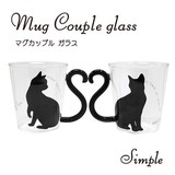 マグカップル(ガラス)黒猫/シンプル