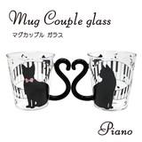 マグカップル(ガラス)黒猫/ピアノ