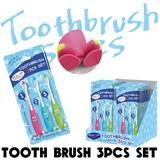 トゥースブラシ3本セット/歯ブラシ/歯磨き/自立/アメ雑/カラフル/キッズ