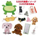 Lucky Bag Miscellaneous goods Stuffing Matching Lucky Bag Soft Toy