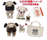 Lucky Bag French Bulldog favourite Lucky Bag Soft Toy
