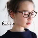 [folklore]シンプル伊達メガネ/眼鏡◆422922