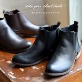 ◆限定年末大特価◆M・L2サイズ展開!合皮サイドゴアショートブーツ◆423381