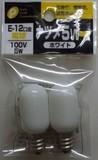 ナツメ球ホワイト 2P 5W