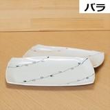 縁結び 長角皿 (黒/赤) バラ