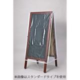 WAC−01L A型看板用レインカバー大型サイズ【イーゼル】