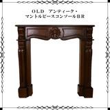 ★歳末SALE特価★【新商品】個性派!オリジナル家具|マントルピースコンソールBR