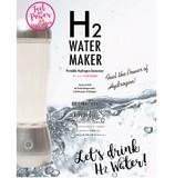 【H2 WATER MAKER】スタイリッシュに高濃度の水素水が作れるポータブル水素水ボトル。