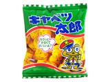 ☆新入荷☆【お菓子】『キャベツ太郎』 〜袋入スナック〜