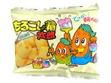 ☆新入荷☆【お菓子】『もろこし輪太郎』 〜袋入スナック〜