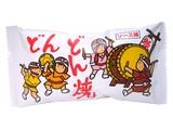 ☆新入荷☆【お菓子】『どんどん焼』 〜袋入スナック〜