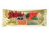 ☆新入荷☆【お菓子】『焼肉さん太郎』 〜珍味〜
