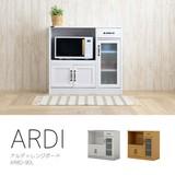 【送料無料】ARDI(アルディ)レンジボード(ロータイプ 90cm幅)WH/NA