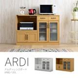 【送料無料】ARDI(アルディ)レンジボード(ロータイプ 120cm幅)WH/NA