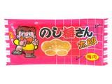 ☆新入荷☆【お菓子】『のし梅さん太郎』 〜珍味〜
