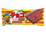【お菓子】『チョコ太郎』