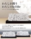自然気化式加湿器 イコーラ・ヴィル 京都
