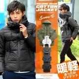 【IMP】ボリュームネック 中綿 ジャケット
