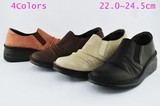 Genuine Leather Soft Foot Bed Insole Comfortable Shoe