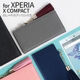 Xperia Case Notebook Type Tassel Jacket
