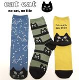 Series Crew Socks Animal