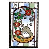 【となりのトトロ】[126-AC07]アートクリスタルジグソーパズル126ピース(椿咲く日)