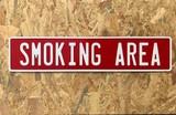 アルミエンボスプレート「SMOKING AREA」