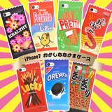 Case Series iPhone7 Sweets Friend Case
