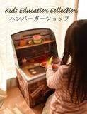 【遊んでお片付けの勉強を♪】キッズ収納ボックス(ハンバーガーショップ)