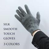 【日本製】スムースタッチシルク メンズグローブ手袋