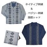【2017春物新作】デニム刺繍開襟シャツ