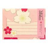 【桜柄レター】レターセット442 さくら紋様柄