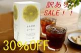 訳あり☆30箱限定SALE【日本製】たんぽぽこーひー ザ・プレミアム ノンカフェイン 一般 健康茶