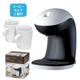 ドリップ式・コーヒーメーカー