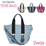 Denim Tote Colorful Denim Sneaker Shoulder