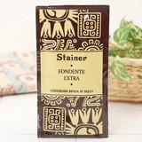 エキストラダーク ドリンキングチョコレート