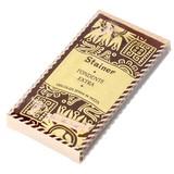エキストラダーク ドリンキングチョコレート 2袋セット