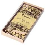 甘さ控えめ ドリンキングチョコレート 2袋セット