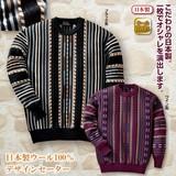 セール★メンズ【2016秋冬物新作】一枚でオシャレを演出★日本製 ウール100%デザインセーター★
