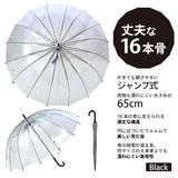 Vinyl Umbrella Glass Fiber 6 Pcs
