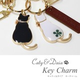 Caty&Daia Charm Cat Key Ring Charm Four Leaves
