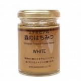 【SALE】エチオピアのはちみつ シャカ産 ホワイト125G ¥1,000→800